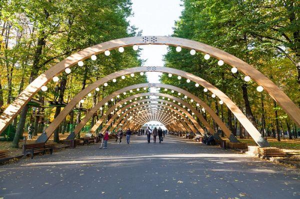 công viên giải trí Moscow