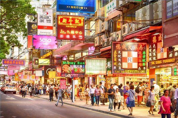HongKong - Thiên đường mua sắm